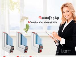 Եվրո պատուհաններ - Evro patuhanner, drner - окна пвх - farmplast