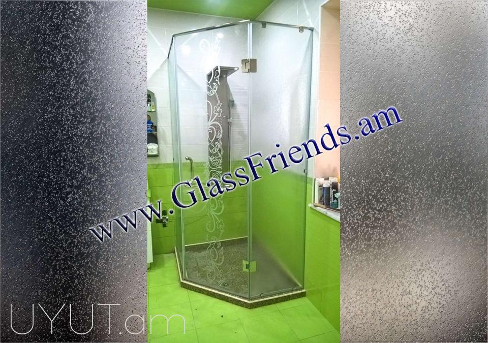 Logaxcikner -Լոգախցիկներ - Glassfriends