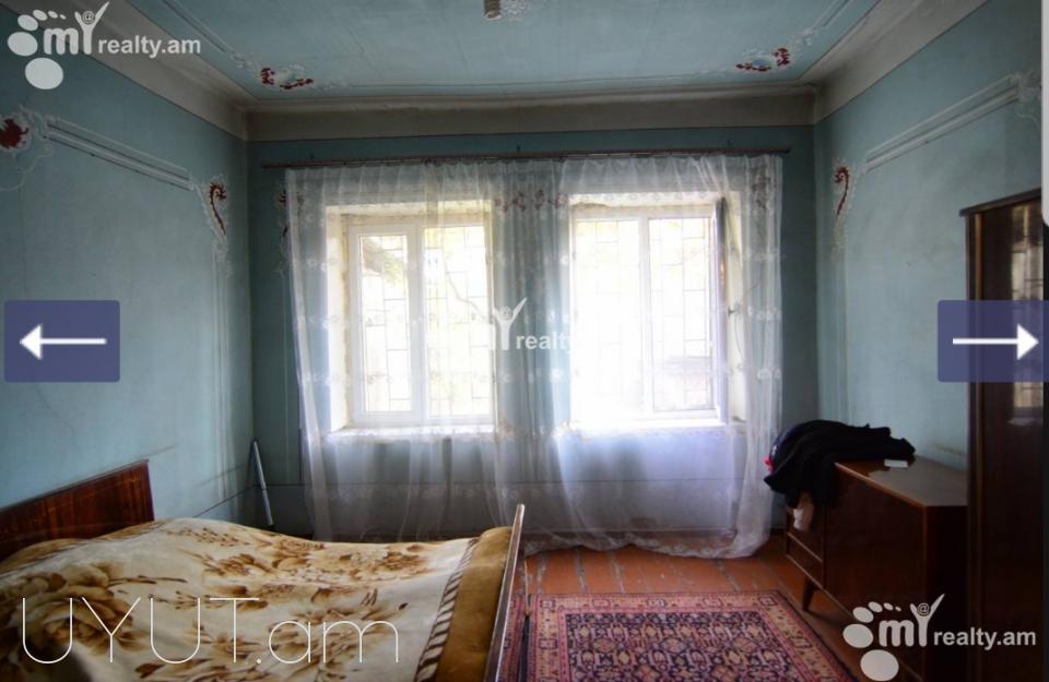 Erevan shengavit 1 poxoc shtap vacharvum e