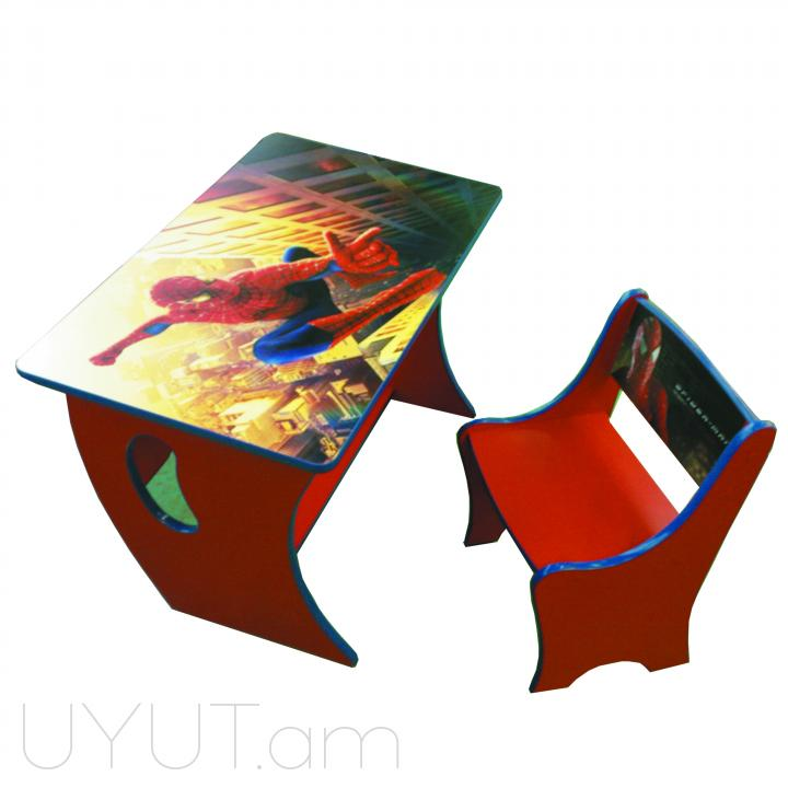 Գրասեղան և աթոռ ՝ նախատեսված 1-4 դասարանցիների համար